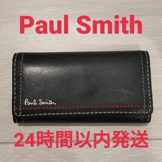 Paul Smith - Paul Smith (ポール・スミス) キーケース