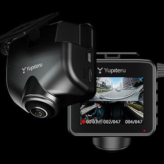 ユピテル(Yupiteru)の全周囲360度 ユピテル Q-21c ドライブレコーダー(セキュリティ)