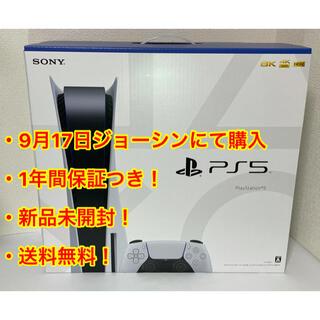 プレイステーション(PlayStation)のSONY PlayStation5 CFI-1100A01 プレステ5 本体(家庭用ゲーム機本体)
