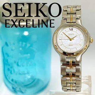 Grand Seiko - 195 SEIKO セイコー時計 レディース腕時計 エクセリーヌ ホワイトシェル