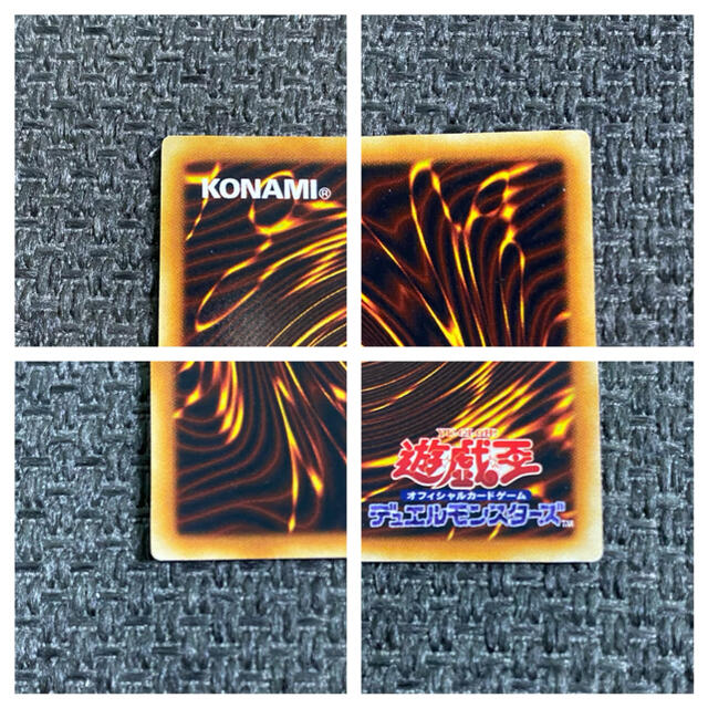 遊戯王(ユウギオウ)の遊戯王 青眼の白龍 初期ウルトラ ブルーアイズホワイトドラゴン エンタメ/ホビーのトレーディングカード(シングルカード)の商品写真