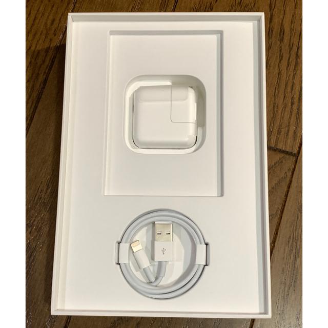 Apple(アップル)のapple iPad mini 5 ゴールド 64GB スマホ/家電/カメラのPC/タブレット(タブレット)の商品写真