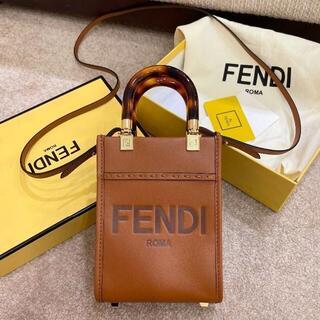 フェンディ(FENDI)のFENDIミニサンシャインショッパー ショルダーバッグ(ショルダーバッグ)