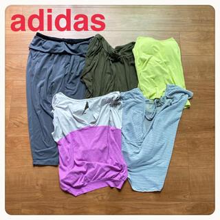 adidas - adidas アディダス ヨガウェア フィットネスウェア ⑤点セット まとめ売り