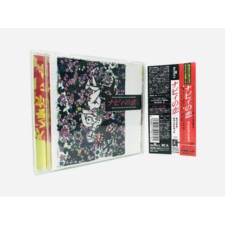 【新品同様】映画『ナビィの恋』サントラCD/帯付き/廃盤/マイケルナイマン/民謡(映画音楽)