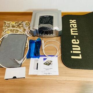 リブマックス12700 家庭用電位治療器 (マッサージ機)