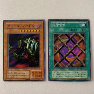 遊戯王 - 遊戯王カード ウォールシャドウ 迷宮変化