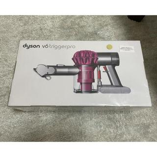 Dyson V6triggerPro ダイソン掃除機