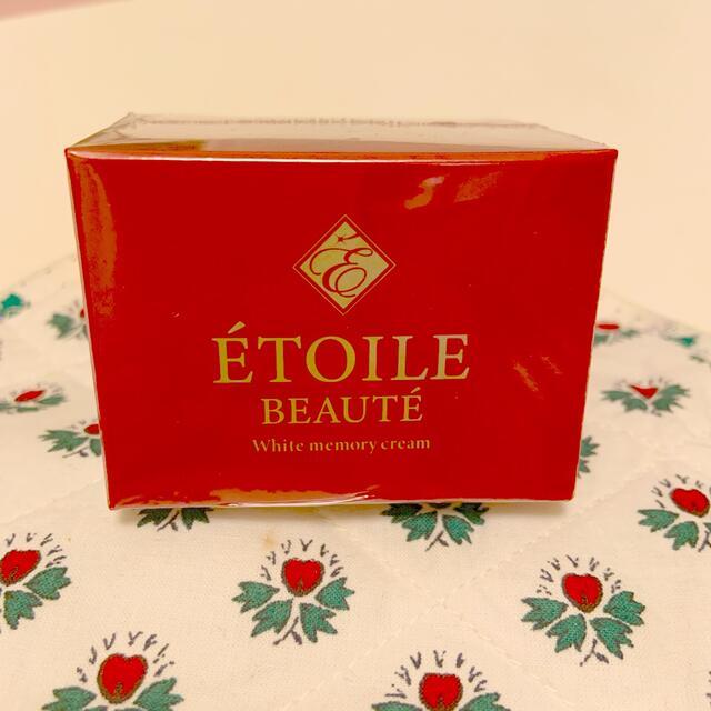 エトワールボーテ☆薬用ホワイトニングゲルLA コスメ/美容のスキンケア/基礎化粧品(フェイスクリーム)の商品写真