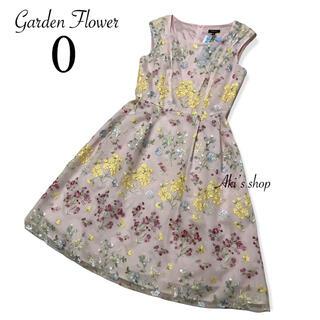トッカ(TOCCA)の美品 TOCCA GARDEN FLOWER ドレス 0 花柄 刺繍(ひざ丈ワンピース)