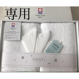 今治タオル - 今治タオル エンジェル 天使の紡ぎ糸 タオルセット