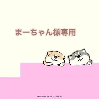 アラシ(嵐)の【まーちゃん様専用】嵐リメイク☆サコッシュ【ハンドメイド】(アイドルグッズ)