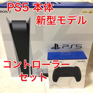 プレイステーション(PlayStation)のPS5 本体 PlayStation5 最新モデル&コントローラー 新品未開封(家庭用ゲーム機本体)