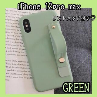 iPhone12pro max スマホケース シリコン くすみカラー バンド付き