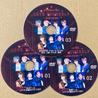 防弾少年団(BTS) - BTS WORLDTOUR LOVE YOURSELF 東京 福岡 DVD3枚