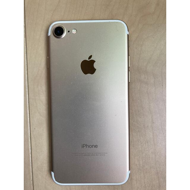 Apple(アップル)のiPhone7 32GB ローズゴールド Ymobile スマホ/家電/カメラのスマートフォン/携帯電話(スマートフォン本体)の商品写真