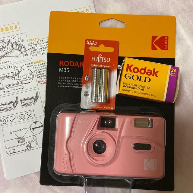 コダック フィルムカメラ スマホ/家電/カメラのカメラ(フィルムカメラ)の商品写真