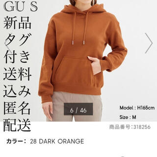 GU - (21) 新品 GU S スウェットプルパーカ(長袖) ダークオレンジ