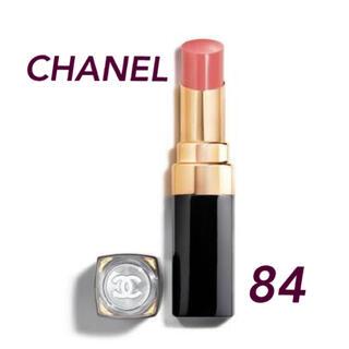 CHANEL - CHANEL ルージュココフラッシュ 84 イメディア