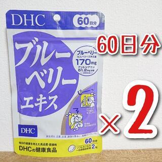 DHC - DHC ブルーベリーエキス 60日分×2袋 DHC サプリメント
