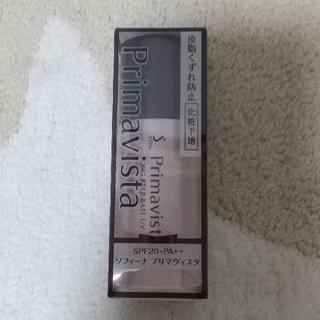 Primavista - プリマヴィスタ  皮脂くずれ防止  化粧下地  25ml