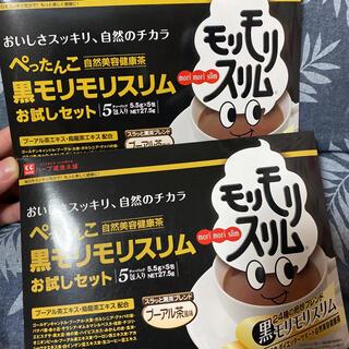 モリモリスリム プーアル茶風味 10包セット