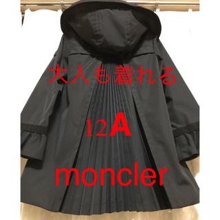 モンクレール(MONCLER)の大人も着れる MONCLER ☆ジャケット☆ ATHELAS プリーツフード (ジャケット/上着)