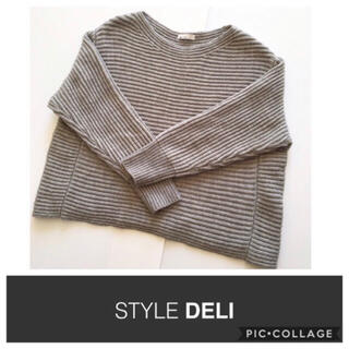 STYLE DELI - スタイルデリ ニットプルオーバー