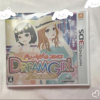 ニンテンドウ(任天堂)のドリームガールプルミエ カセット(携帯用ゲームソフト)