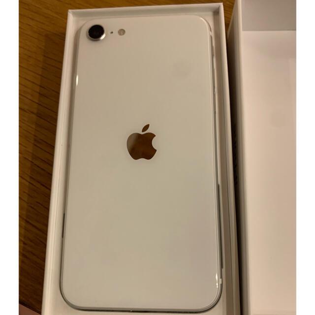 Apple(アップル)のiPhone se2 ホワイト ワイモバイル 64GB スマホ/家電/カメラのスマートフォン/携帯電話(スマートフォン本体)の商品写真