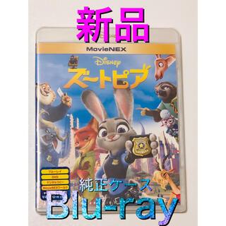 Disney - 新品!!☆★ズートピア Blu-ray 純正ケースMovieNEX★☆ディズニー