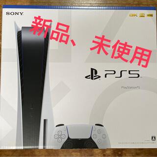 プレイステーション(PlayStation)の【新品、未使用】PlayStation5(家庭用ゲーム機本体)
