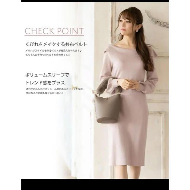 tocco(トッコ)のトッコクローゼット♡ワンピ レディースのワンピース(ひざ丈ワンピース)の商品写真