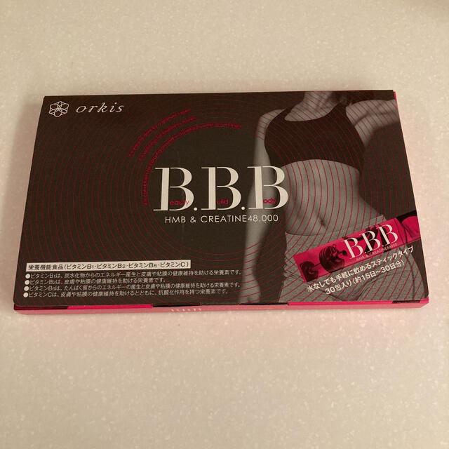 ⭐︎トリプルビー BBB オルキス orkis ⭐︎ コスメ/美容のダイエット(ダイエット食品)の商品写真
