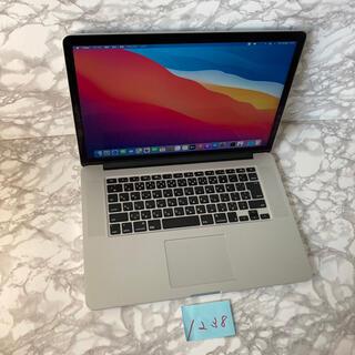 Mac (Apple) - 格安良品!MacBook pro 15インチ mid2015
