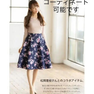 tocco - 花柄スカート♡トッコ