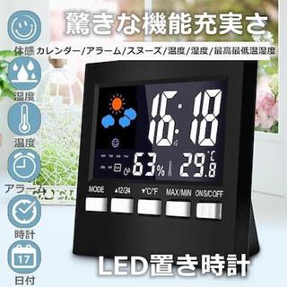 デジタ温湿度計 置き時計 目覚まし時計 めざまし湿度計