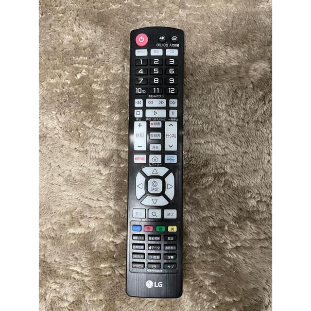 LG Electronics(エルジーエレクトロニクス)の【ジャンク】LG 4Kテレビ 43UM7500PJA スマホ/家電/カメラのテレビ/映像機器(テレビ)の商品写真