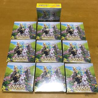 ポケモン - イーブイヒーローズ 10box ポケカ ポケモンカード