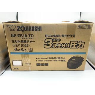 ★未使用新品★象印 炊飯器 10合 圧力IH式 極め炊き NP-ZT18-TD