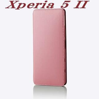 エレコム(ELECOM)のXperia5 IIケース 手帳型ケース NEUTZ (ピンク)(Androidケース)