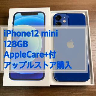 iPhone - 【美品・補償付き】iPhone12 mini 128GB simフリー