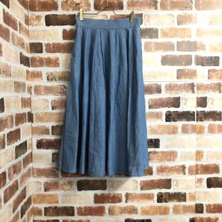 ユナイテッドアローズ(UNITED ARROWS)の【UNITED ARROWS】タックフレアコットンデニム風スカート(ひざ丈スカート)