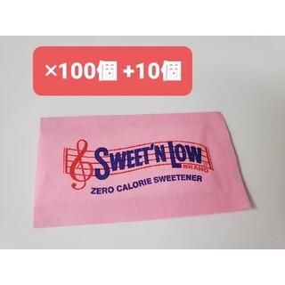 ◼️増量中◼️+10個 Sweet 'N Low スイートンロー(ダイエット食品)