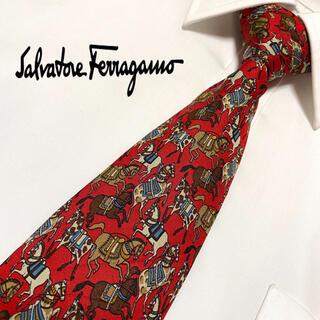 サルヴァトーレフェラガモ(Salvatore Ferragamo)のSalvatore Ferragamo サルヴァトーレ フェラガモ ネクタイ(ネクタイ)