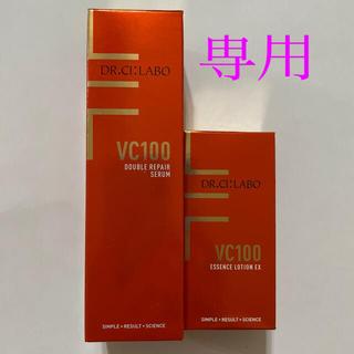 Dr.Ci Labo - VC100ダブルリペアセラム VC100エッセンスローションEX20