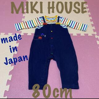 mikihouse - MIKI HOUSE 車 重ね着風ロンパース オーバーオール風 綿 ミキハウス
