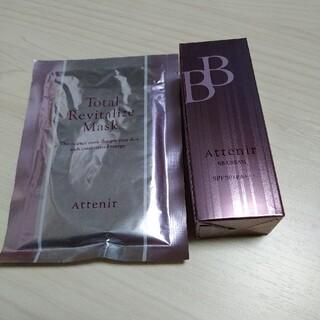 アテニア(Attenir)のアテニア BBクリーム ナチュラル + シート状パック(BBクリーム)