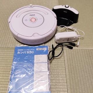 iRobot - 【送料込み】iRobot Roomba 530 ロボット掃除機
