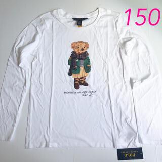 ポロラルフローレン(POLO RALPH LAUREN)のラルフローレン ポロベア ガールズロンT ホワイト L/150(Tシャツ/カットソー)
